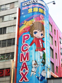 PCMAX看板