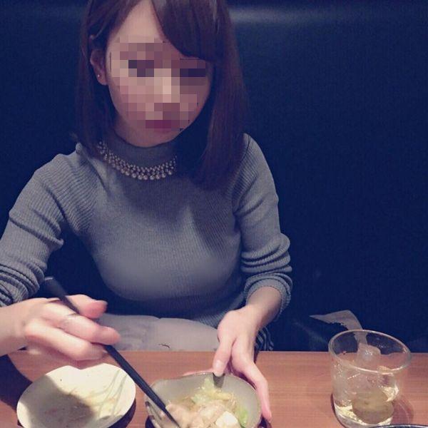 PCMAX_nao